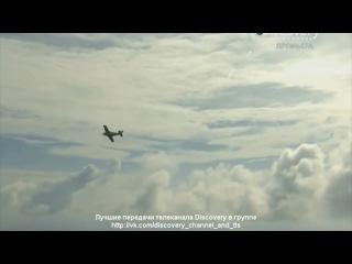Воздушные дальнобойщики: Дьявольская битва - 1 сезон 2 серия