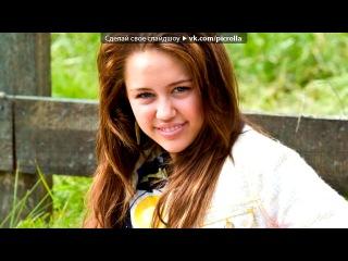 «Ханна Монтана в кино» под музыку Майли Сайрус -    I Cant Be Tamed. Picrolla