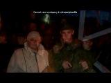 Армия под музыку Евгений Анишко - Армия (Youe in the army now). Picrolla