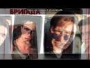 «С моей стены» под музыку В. Вдовиченков, П. Майков, Д. Дюжев - Генералы песчаных карьеров OST к/ф Бригада.