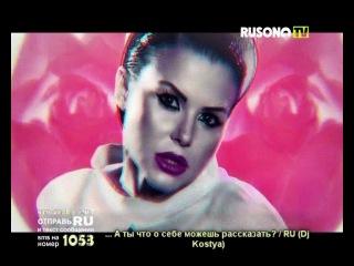 Музон от Rusong TV