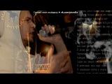 1 Кла$ и Czar под музыку 1.Kla$ ft Czar - TM2 (Твою Мать 2) 2011. Picrolla