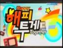 "Happy Together ep.206 ""Princess' Man"" cast and Kim JaeHui, Kim Junho [eng. sub]"