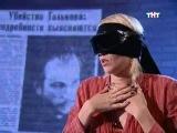 Братья Сафроновы и М.Хлебникова(Битва экстрасенсов-8 сезон,3 серия)