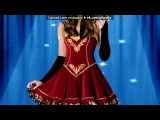 «С моей стены» под музыку Даша Черных и Женя Феофилактова - Тра-ля-ля (Дом2). Picrolla
