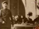 Исторические хроники с Николаем Сванидзе 1917 год. ленин и троцкий в октябре