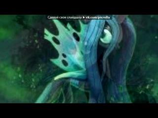 «принцесса Кризалис.» под музыку Katzenjammer - Rock-Paper-Scissors. Picrolla