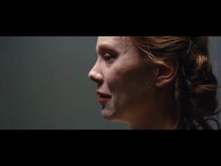 Измена - фильм Кирилла Серебренникова , 2012 (триллер, драма)