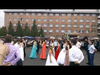 Випускний вальс ЗОШ №2 Рава-Руська