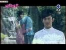 Идеальный парень   Absolute Boyfriend  Jue Dui Da Ling  1213