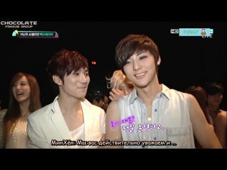 After School & NU'EST - Funny Backstage Interview @ Show Champion (рус.саб))