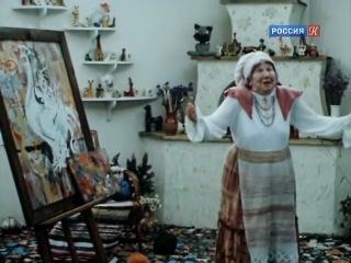 Песня о мастерах (Про Красную шапочку)