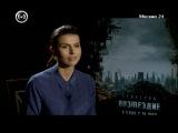 Интервью: В Москве пройдет премьера фильма Стартрек: Возмездие
