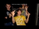 Последний звонок) P.S под музыку Н.П.Герик Горилла - Надо Мень пить. Picrolla