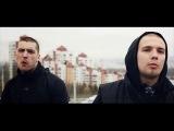 Kof (ft) PraKill - Это Сон (Official Video)