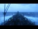 Атлантический океан, февраль, пятый день шторма ветер 55-60 миль в час