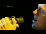 Влад Соколовский- Ближе к небу