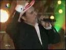 Валерий Меладзе Се Ля Ви (2005г)