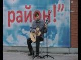 У Микрофона Сергей Глухов с песней