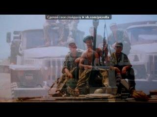 «ЧЕЧНЯ 1999 -2001г» под музыку WaP.Ka4Ka.Ru - Гвардия - Высота 776 (Памяти 6 роты 104 ПДП 76 Гвардейской Псковской дивизии ВДВ, стоявшей насмерть 29 февраля - 1 марта 2000 года под Улус-Кертом.Аргунское ущелье). Picrolla