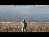 Я под музыку Avicii feat. Etta James - ID (Levels) (Radio Edit). Picrolla