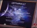 """Возвращение Мухтара 2"""" 8 сезон 51 серия - про звезды и планеты и как Жанне и кеше телескоп подарили."""