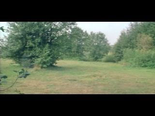 Тайная прогулка (1985)