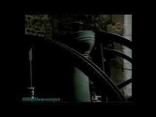 BBC «Облако-убийца» (Документальный, 2006)