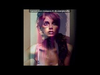 «Фотометки.ру — вдохновение искать тут» под музыку Katy Perry (http://mp3xa.net) - Firework. Picrolla