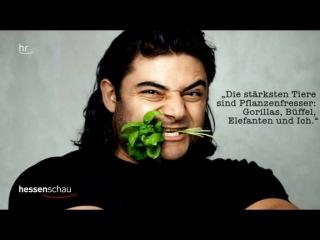 Веганы-спортсмены. Патрик Бабумян, сильнейший человек Германии vk.com/vedmir ведический мир