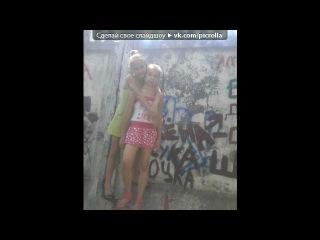 «С моей стены» под музыку Песня про Танюшу)- - С ДНЁМ РОЖДЕНИЯ, ТАНЯ!. Picrolla