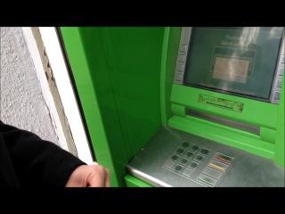 Снимаю деньги с карты NXPAY. Заработанные в компании FFI