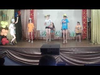 Танец 2 отряда