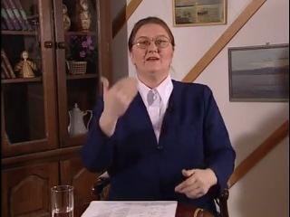 Ку́рс же́стового языка́ Уро́к 32 Слова и фразы для повторения