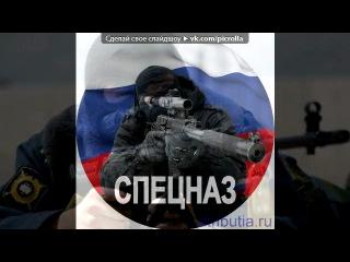 «С моей стены» под музыку Виктор Петлюра - Солдат -