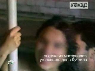 Запретное видео сэкс фото 764-267