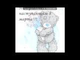 «Красивые Фото • fotiko.ru» под музыку С 8 марта!!! - Ой, девчонки, у нас всё сбудется!. Picrolla