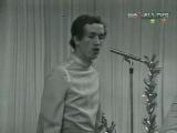 Косил Ясь (Песня-72)