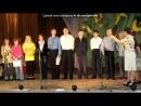 «Последний звонок и выпускной 2012» под музыку РЕП про ШКОЛУ - 9 класс самый лучший! Серега, Настюша, Ленок, Анюта, Димон,Юрик, Дима.