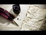 Письмо ал-Хасана ал-Басри халифу Умару ибн Абд ал-Азизу