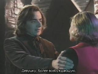 Доктор Кто и Проклятие неизбежной смерти Doctor Who and the Curse of Fatal Death 1999 только русские титры рекомендую 1of2