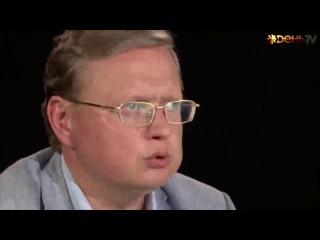 Михаил Делягин_ мерзость Гозмана  (18 ).mp4
