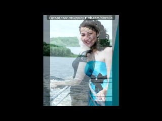 «Выпуск - 2012. ГТЭК» под музыку Выпускной 2012 - колледж МЭСИ - Ребят, спасибо за 3 года! люблю .... Picrolla