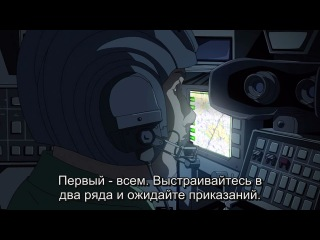 TV | Full Metal Panic: The Second Raid | Стальная тревога: новый рейд (TV-3) 01/13 (субтитры)