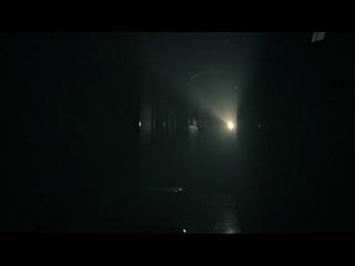 Банды (сериал) (2010)3 серия