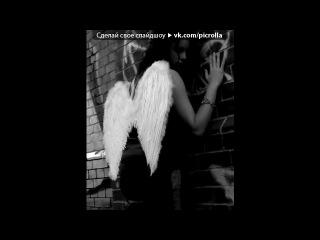 «картинки » под музыку Armin van Buuren - Summer Parade Trance 2010 mix [(Compilation: Cosmic Gate feat Emma Hewitt - Not Enough Time (Radio edit - minimal)](FLAC to Mp3 - 320kbps Original Quality ✔). Picrolla
