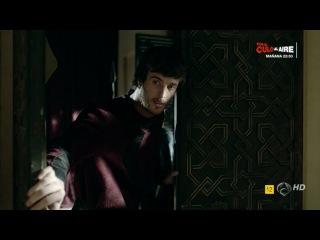 Толедо / Toledo, Сезон 1, Серия 6 (2012) WEB-DLRip