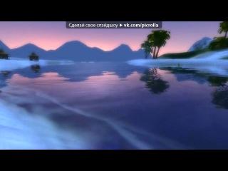 «Скриншоты» под музыку PW - песня про рпг задротов в мморпг в стиле финской польки. Picrolla