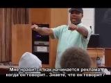 Eric Thomas - Secrets to success Секреты успеха (Русские субтитры)