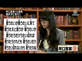 AKB48 no Gachinko Challenge #08 (2012-08-17)